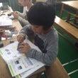 ロボット教室体験スタ…