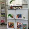 わくわく英語の絵本コーナー&子どもの気持ちを満足させる英語絵本とは?の画像
