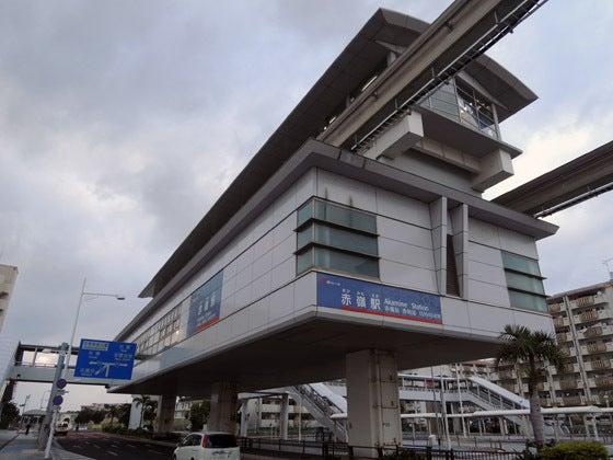 まったり駅探訪】沖縄都市モノレ...