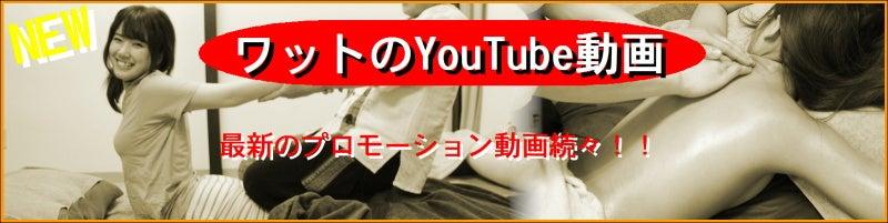 YouTube 最新動画!人気動画!