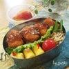 息子の☆味噌カツ丼弁当 今日は初任給の日の画像