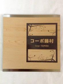 2層板_木目茶