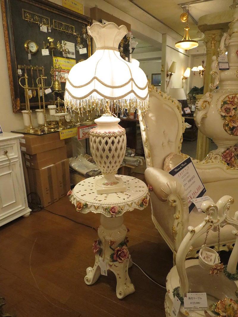 Sonda ランプ + テーブル