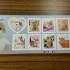 子猫の切手☆の画像
