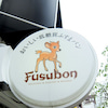 Fusuboonの画像
