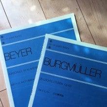 バイエル、ブルグミュラー