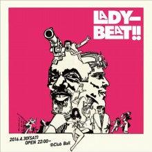 LADY BEAT