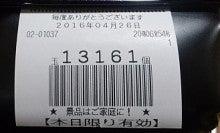 160426_09