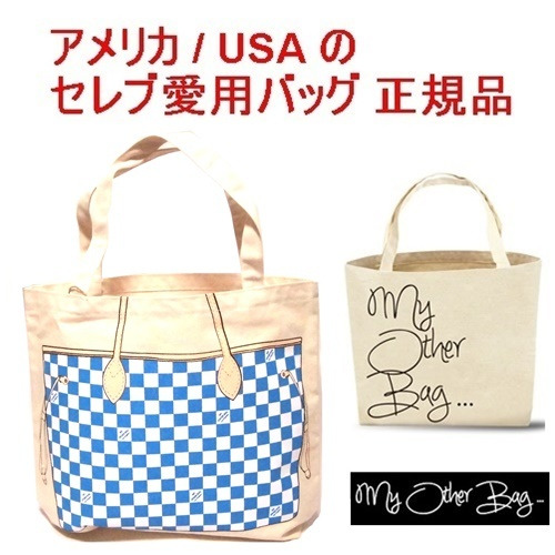 save off 96d69 359df my other bag マイアザーバッグ トートバッグ セレブ愛用 ...