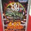 27日スーパーUSA富山店さんでソウルインパクトの画像