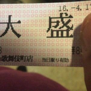 新宿おすすめラーメンvol64の画像