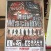 27日オークラ諸江店さんでニューマシンの画像