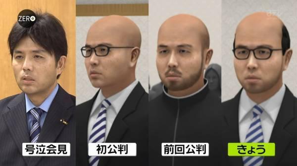 野々村被告に懲役3年求刑 神戸地...