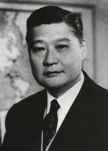 日華平和条約   戦車兵のブログ