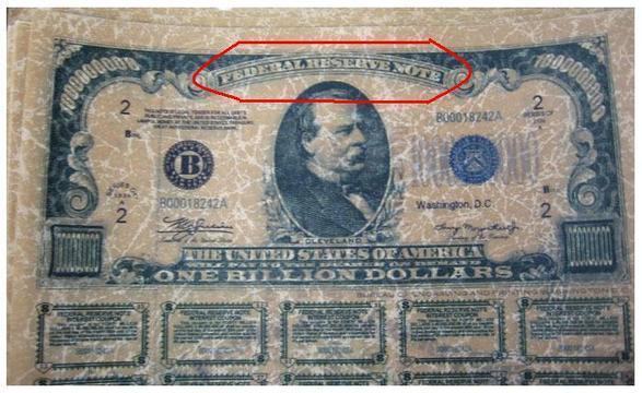 キアッソ 米 国債 事件