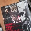 Jazz Live