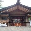 【ご提供メニュー】オーダーメイド神社参拝セッションの画像
