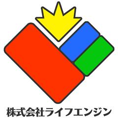 $《マコトヂルシ》ヂルシーまこと(からくりキング)