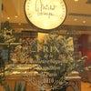 ル・グルニエ・ア・パンの画像