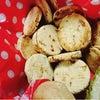 豆乳おからクッキーの画像