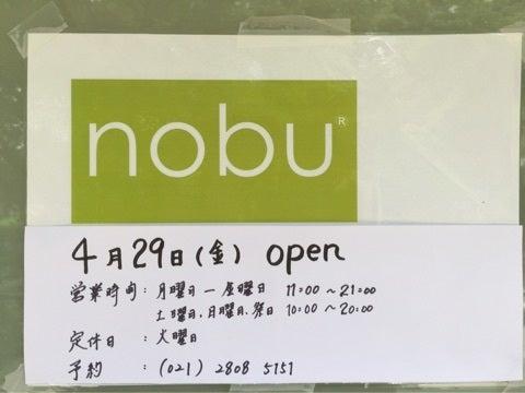 nobuがリポチカランにオープンし...