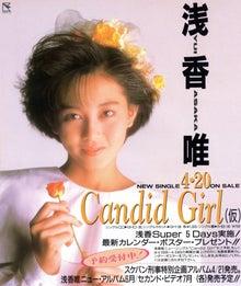 C-Girl