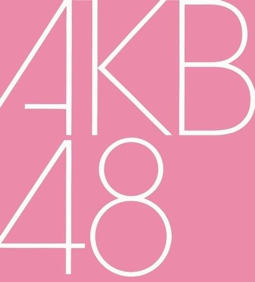AKB48・NMB48