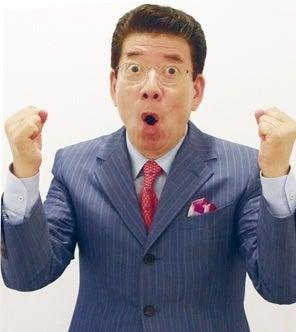 西川きよし議員