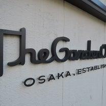 ザ・ガーデンオリエンタル大阪の記事に添付されている画像