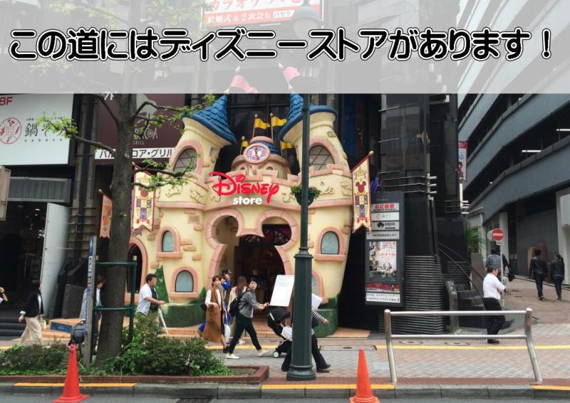 渋谷勤労福祉会館への行き方7
