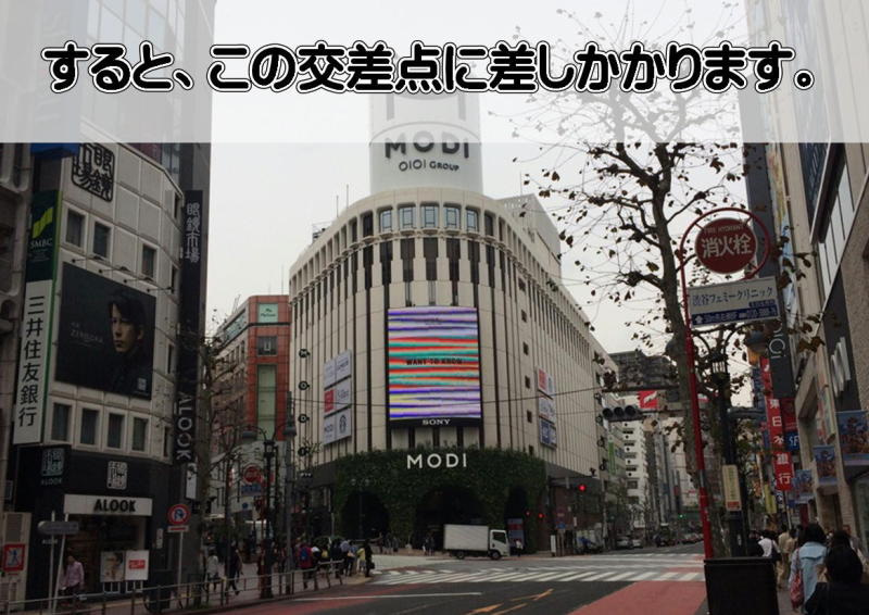 渋谷勤労福祉会館への行き方4