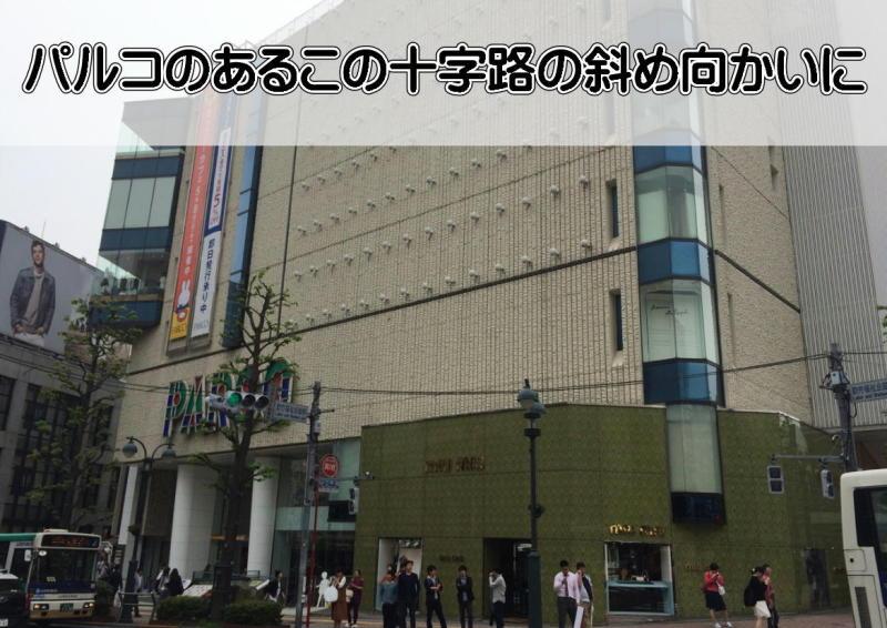 渋谷勤労福祉会館への行き方8