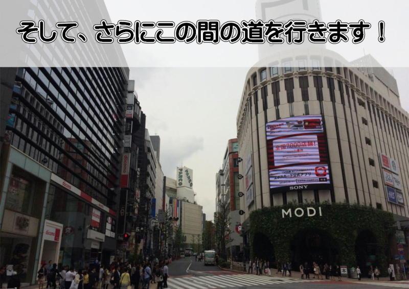 渋谷勤労福祉会館への行き方6