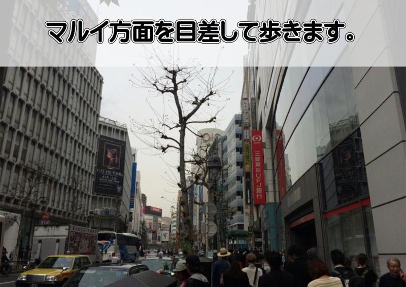 渋谷勤労福祉会館への行き方3