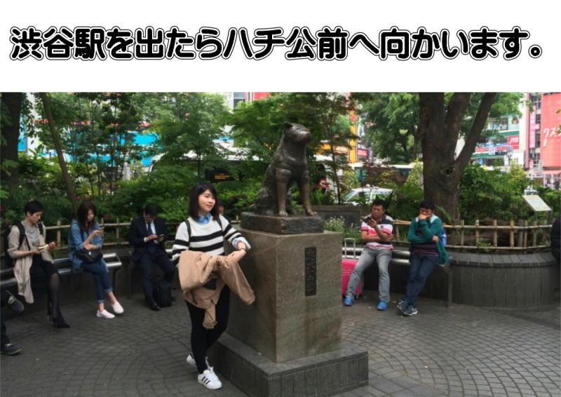 渋谷勤労福祉会館への行き方1