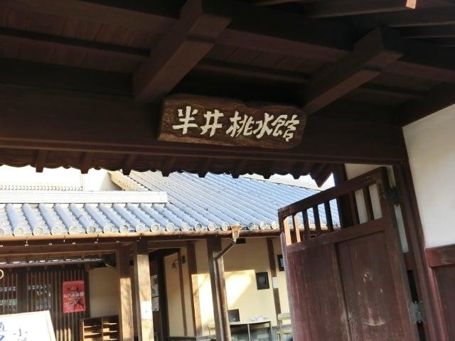 大歳神社 長崎県対馬市厳原町中村565 | ドリップ珈琲好き