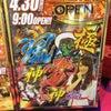30日スーパーUSA砺波店さんで風神雷神取材の画像