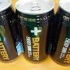 体内電池充電!フィンランド発のエナジードリンク『バッテリー』の画像