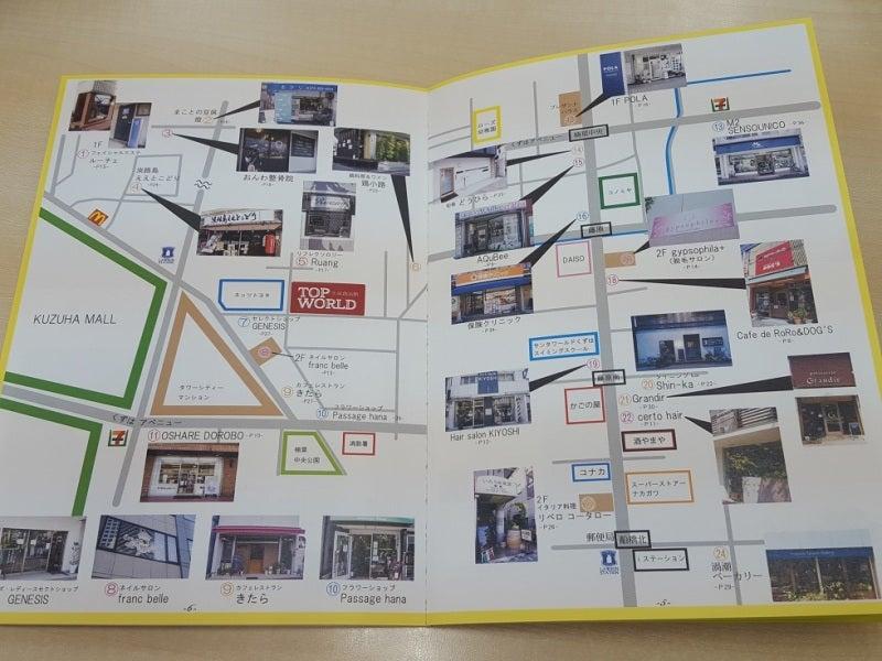 jimo地図