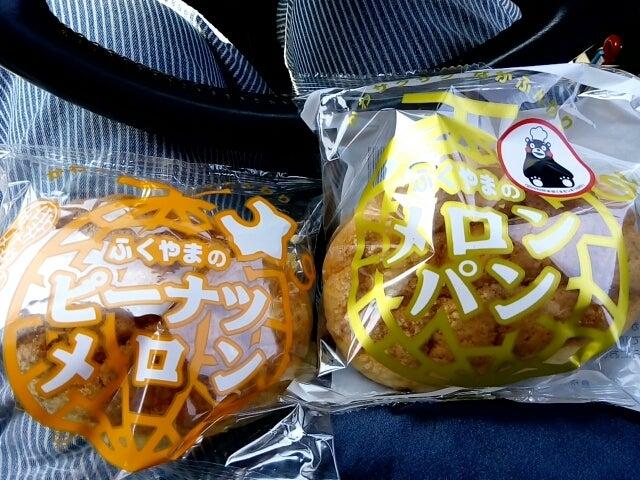 福山 メロンパン