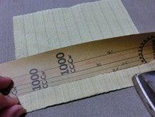 紙定規で折る