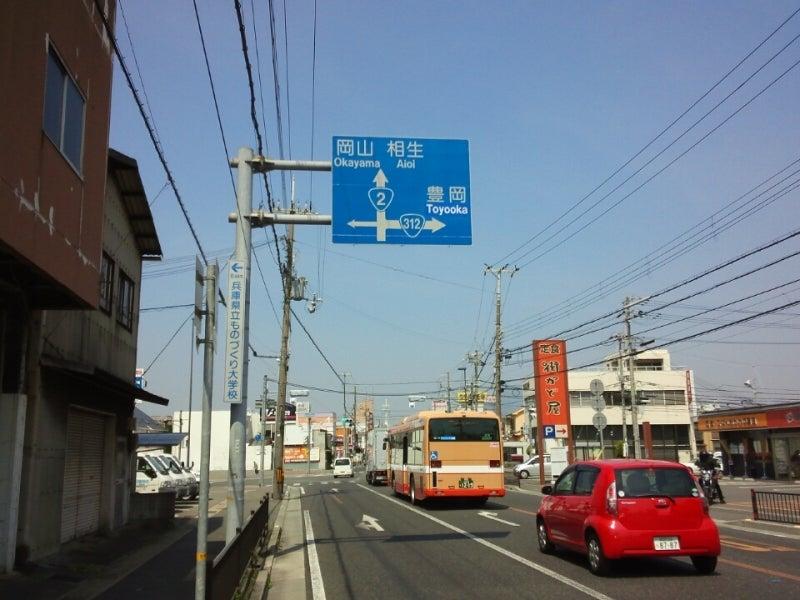 75.とにかく走ってみたかった但馬街道~国道312号 | atoshiatoshiのブログ