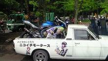 痛車&痛バイク