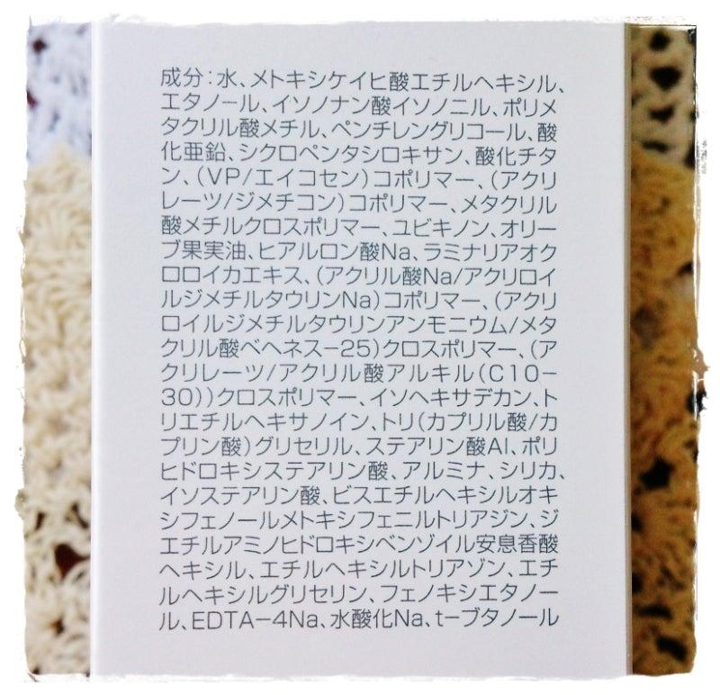 DHC サンカットQ10 EX ジェル アリス