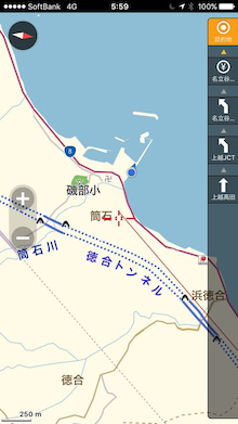 新潟の海_6