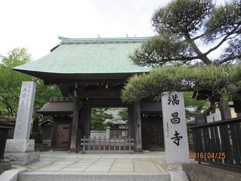 陸 見 の 街 散 歩横須賀の満昌寺 三浦義明廟所