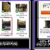リザスト画像保管庫 縦の写真を横にする方法の画像