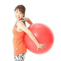 【緑区】りさの3.4月バランスボールレッスン情報!の記事に添付されている画像
