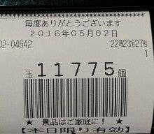 160502_07