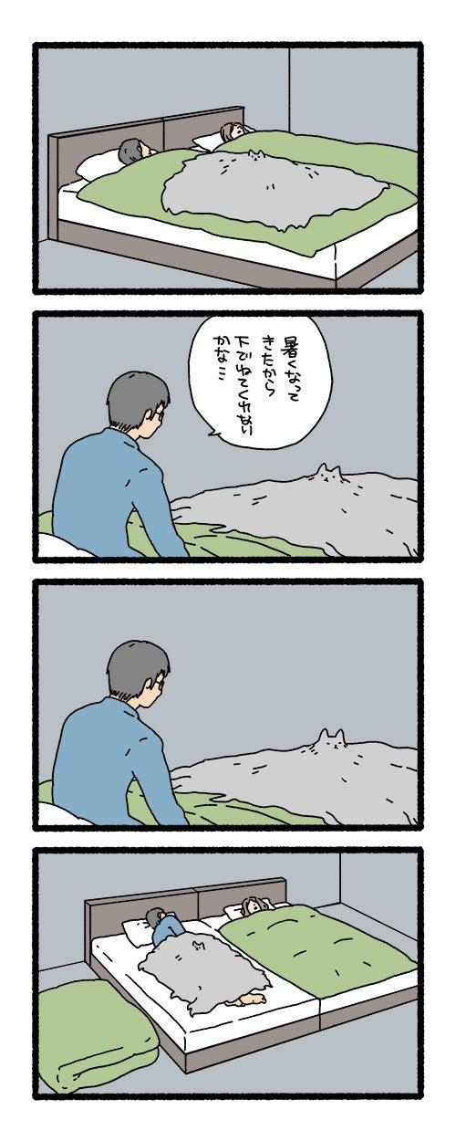 けうけげん4 | pandania